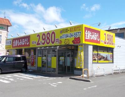 shop images